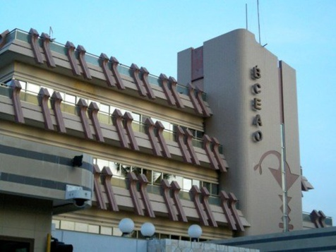 Affaire Thione Seck : La Bceao se constitue partie civile
