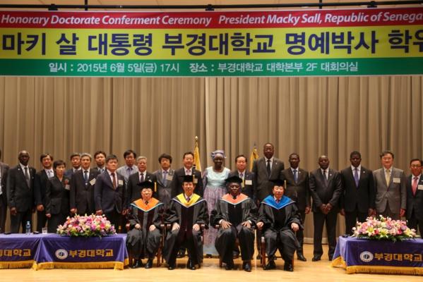 Macky Sall, docteur honoris causa de l'université nationale de Pukyong, en Corée du Sud ( Photos )