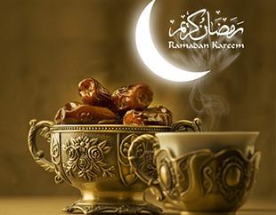 Conseils alimentaires : Gardez la forme durant le Ramadan