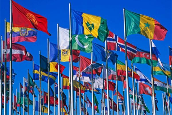 Diplomatie : Le Sénégal élu au Conseil de Sécurité des Nations unies