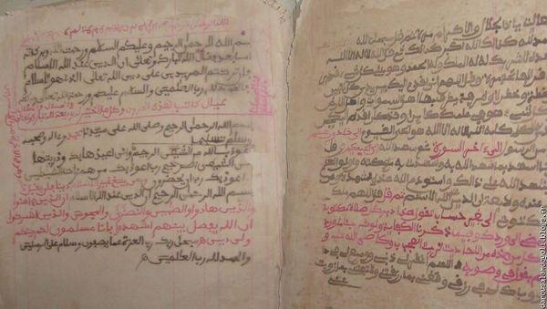 Les écrits de Serigne Touba