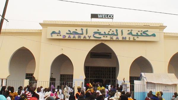 Reportage - Bibliothèque Khadimou Rassoul ou Daraay Kamil : Rayons de Touba !