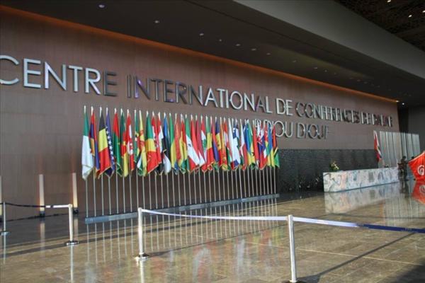 Centre international de conférence Abdou Diouf : Amadou Bâ pose le problème de sa rentabilité