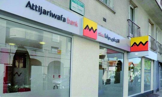 Violation du secret bancaire : La société Senhar réclame à la Cbao 3 milliards de FCfa