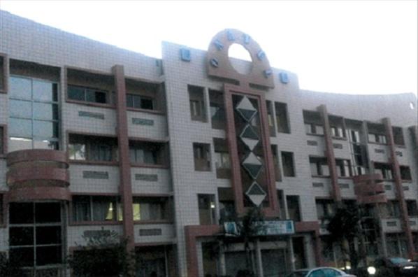 Télécommunications : Le bénéfice 2015 de l'Onatel du Burkina Faso augmente de 5,613 milliards FCFA