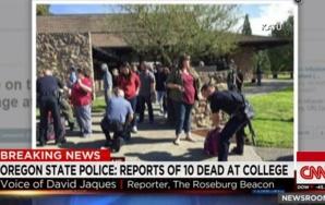 USA: une fusillade fait plusieurs morts dans l'Ohio
