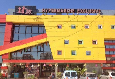 Casino, Citydia, Exclusive, Atac - Guerre des supermarchés : La France, l'Inde et l'Espagne à la conquête de Dakar