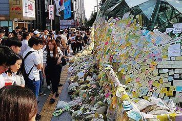 Le meurtre d'une femme à Séoul émeut la Corée du Sud