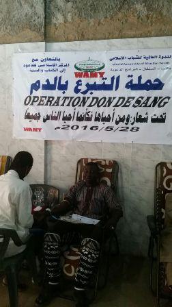 Journée d'études : Le Centre islamique pour l'appel au Coran et la Sunna veut sauver des vies