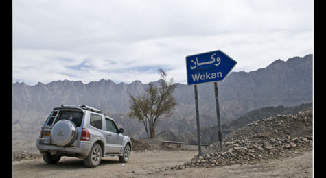 Ramadan : Un village du Golfe observe seulement 3 heures de jeûne
