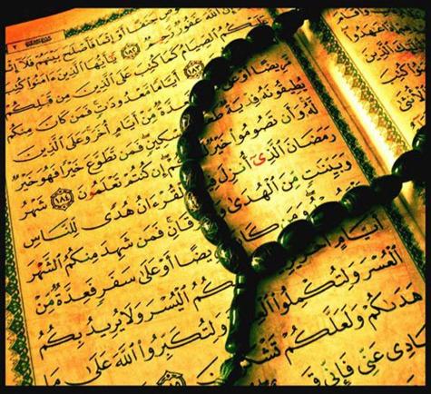 Adorons Allah tout le temps, pas juste le temps du Ramadan- Par El Hadji Djiby Sèye
