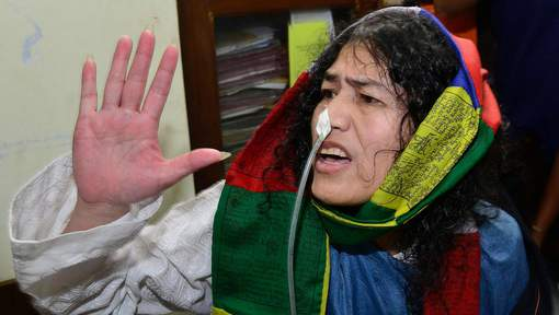Après 16 ans de grève de la faim, l'activiste Chanu Irom Sharmila met fin à sa diète pour se présenter à la Présidentielle de 2017