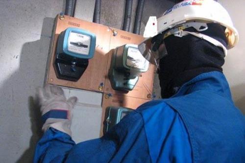 Factures d'électricité impayées: Les collectivités locales et l'administration doivent plus de 66 milliards à la Senelec