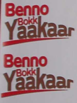 Mbacké : Benno Bok Yakaar rafle la mise