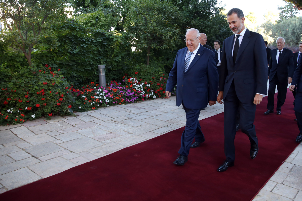 Le Roi Felipe VI d'Espagne et le président israëlien Reuven Rivlin