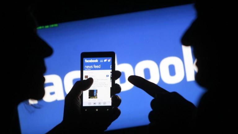 Sans le savoir, un père et sa fille s'échangent des photos nues sur Facebook