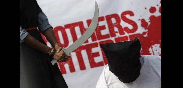 'Arabie Saoudite exécute l'un de ses princes