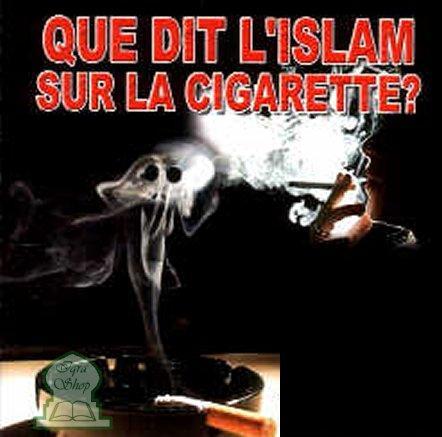 Tabac et cigarette en Islam - SSM