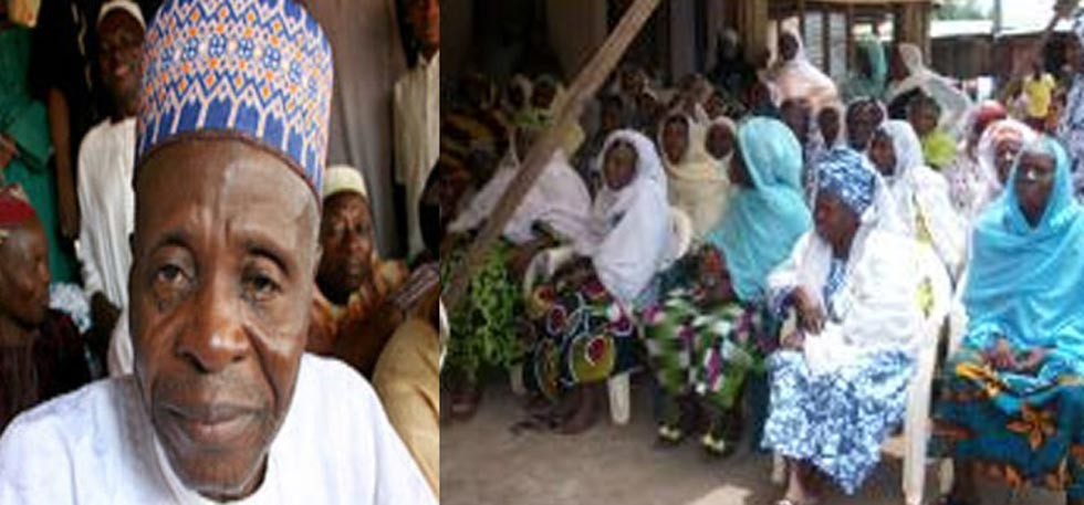 Mohammed Bello Abubakar est décédé dans sa maison d'une maladie non dévoilée.