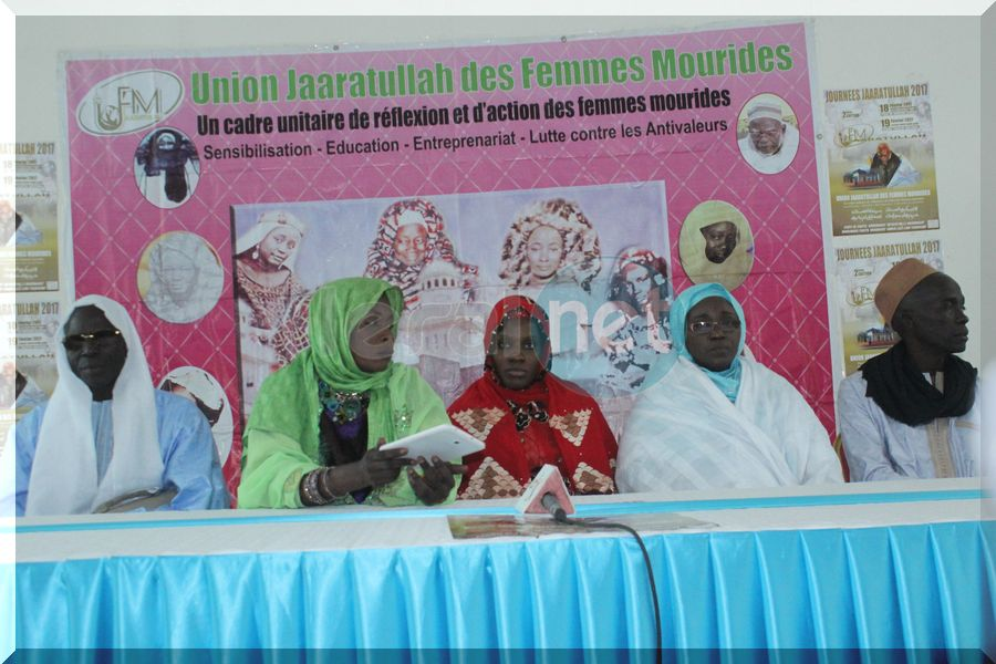 Vidéo: La conférence de l'union Jaaratullah des femmes mourides