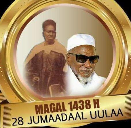 126e édition Jumaadaal Uulaa Jour J - 5 : Journées de consultations gratuites initiées à Mbàche Kajoor