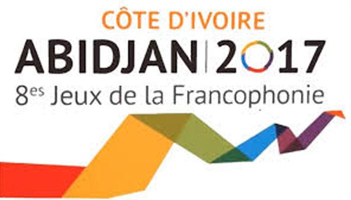 Jeux de la Francophonie, le Sénégal connaît ses adversaires en football et en basket-ball