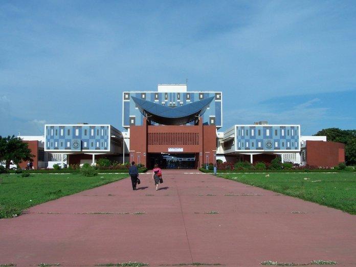 L'université Cheikh Anta Diop de Dakar