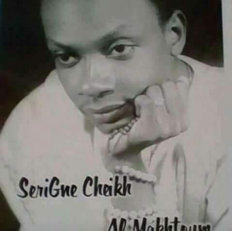 Serigne Cheikh Tidiane Sy lors de sa tendre jeunesse