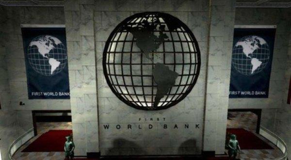 Soupçon de fraude présumée, Jiangsu Sénégal exclue des marchés de la Banque mondiale
