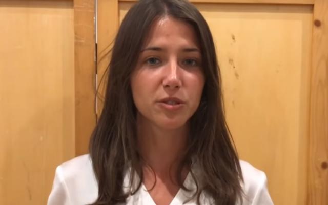 Législatives : Typhanie Degois, 24 ans, est la plus jeune députée d'En Marche!