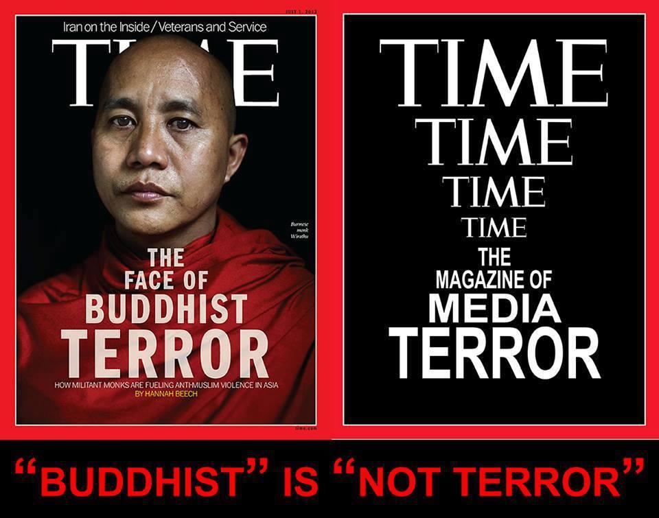 Ashin Wirathu, le moine bouddhiste birman qui s'attaque aux Rohingya, minorité musulmane