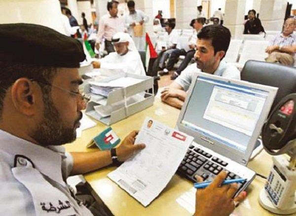"""Le visa d'entrée aux Emirats Arabes Unis, délivré en """"5 minutes"""""""