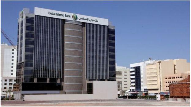 Le siège de la Banque islamique de Dubaï