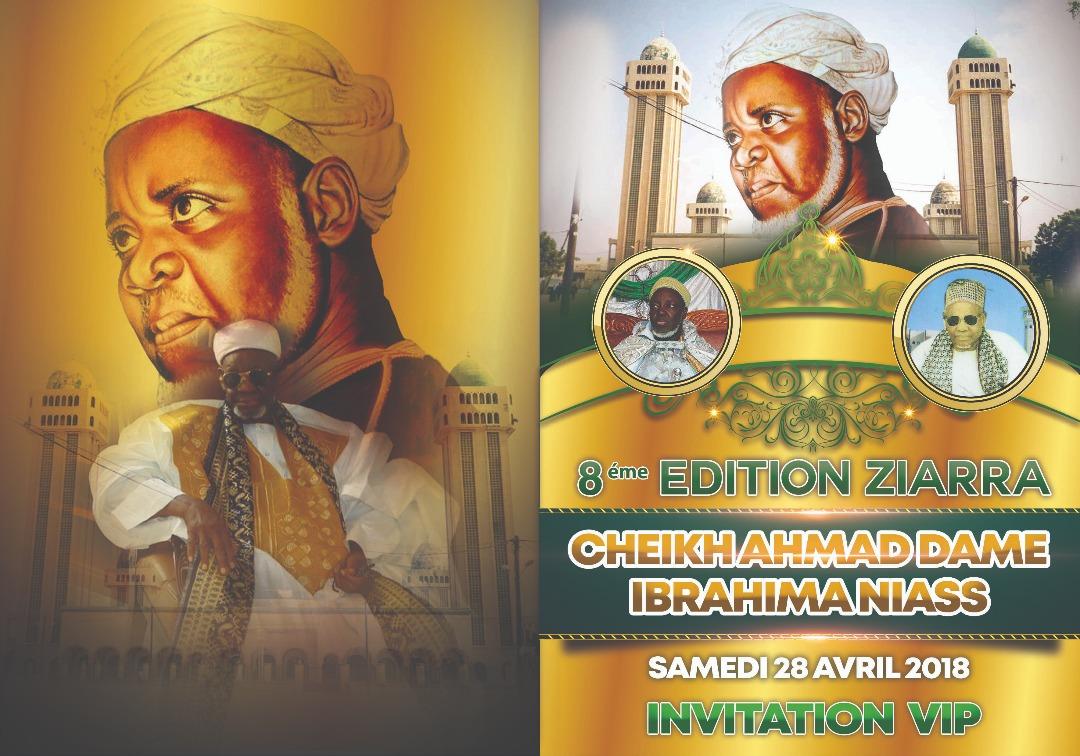 Appel : Ziarra annuelle Cheikh Ahmad Dame Niasse, le samedi 28 avril 2018 à Taïba Mbityenne