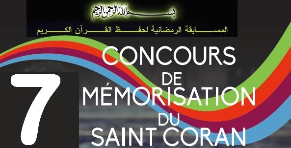 Concours mondial de récital de Coran: Le Sénégal honoré Encore, Maïmouna Lô et Moctar Sylla MA SHA ALLAH
