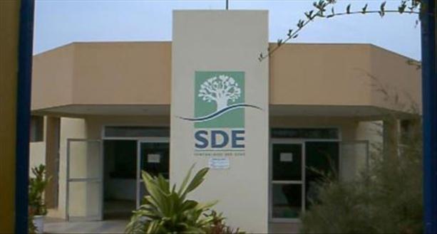 La Sde désignée première société africaine d'eau de l'année