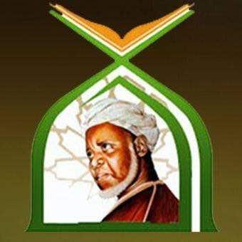 6e Edition du prix international Cheikh Ibrahima Niasse pour le récital du Saint Coran