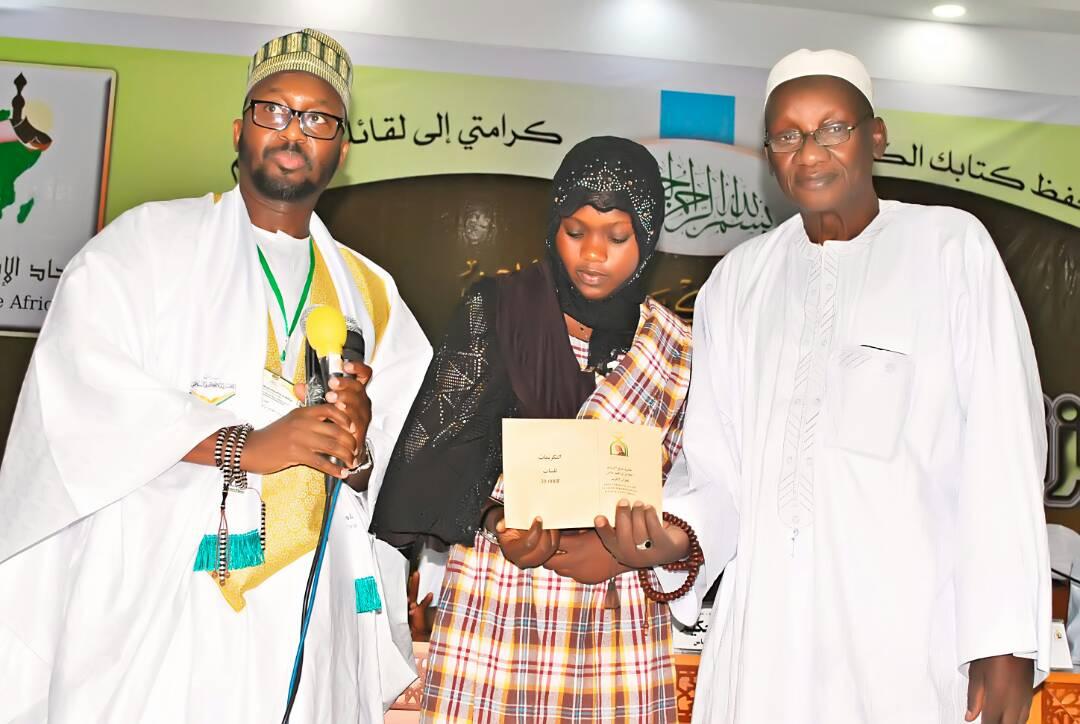 Cérémonie de Remise des Prix du Concours Prix international Cheikh Ibrahima Niass pour le récital du Saint Coran