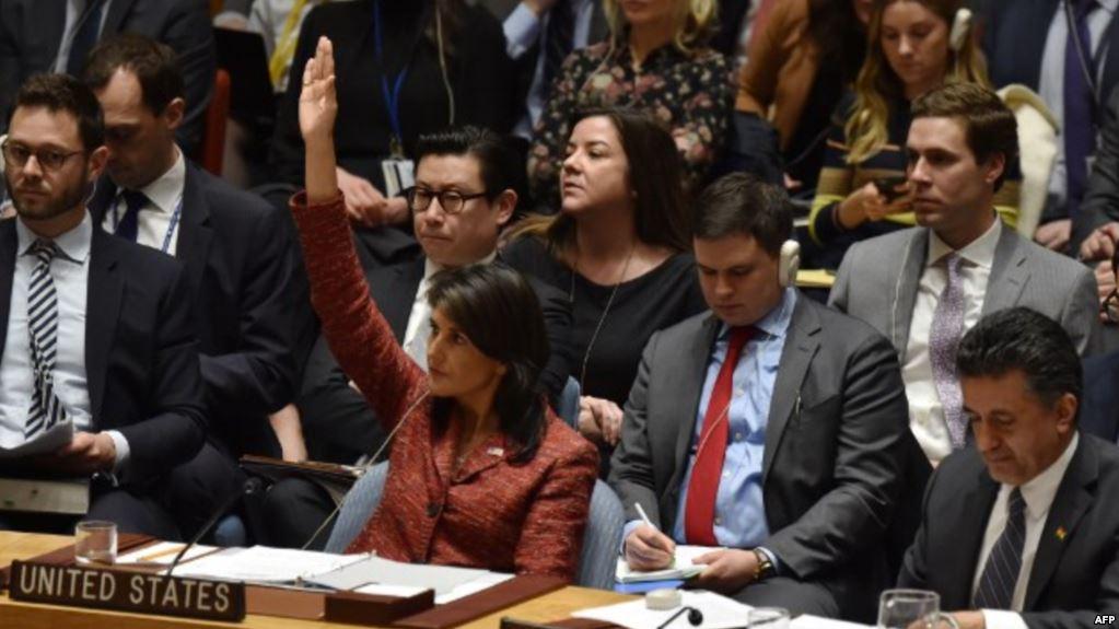 ONU: les Usa se retirent du Conseil des droits de l'Homme