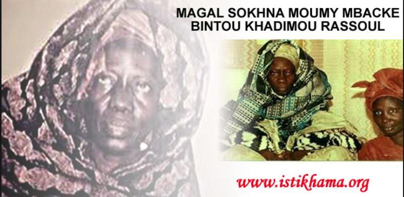 Photos : Sokhna Mouminatou MBACKE bint Cheikh Ahmadou Bamba