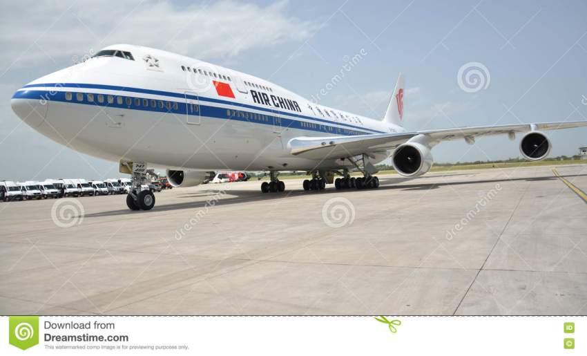Photos: L'impressionnant avion du président Chinois Xi Jinping