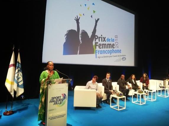 Les images de la journée d'échange du 38e congrès de l'AIMF, Aliou Sall n'était pas présent dans la salle