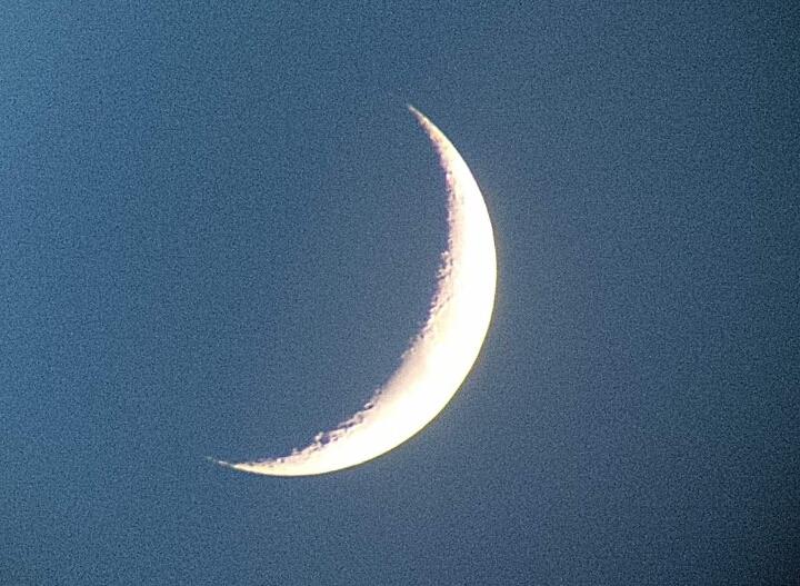 Ramadan: Mourchid Iyane Thiam retient le dimanche 7 mai pour l'observation de la lune