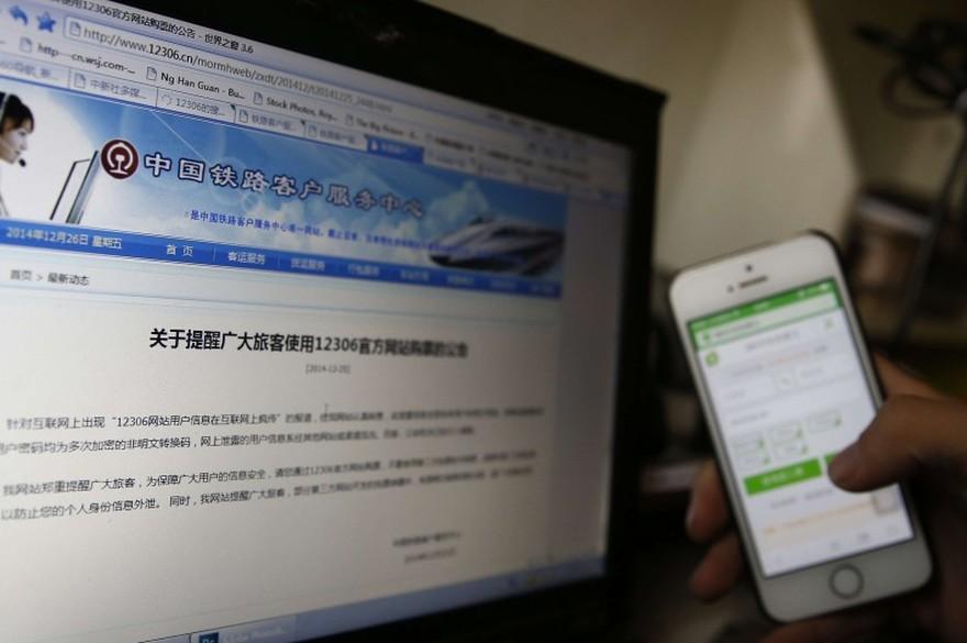 « Cyber Security Day »: Une initiative pour freiner les malfaiteurs du Net