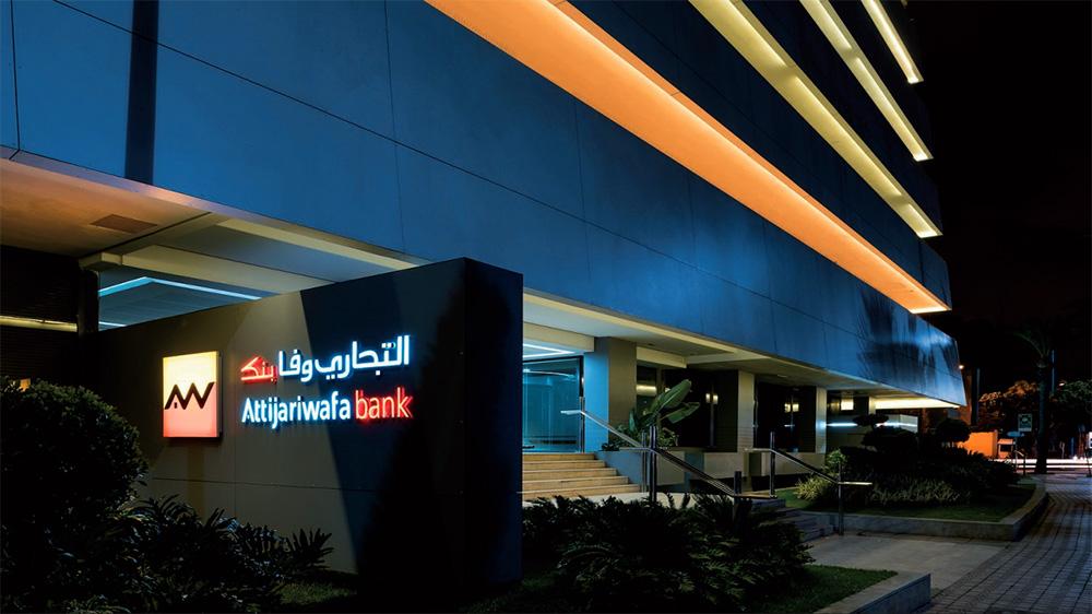 Pour résistance abusive: L'ADS fait condamner Attijariwafa Bank