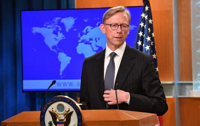 Washington offre 15 millions de dollars en échange d'informations sur le réseau terroriste iranien