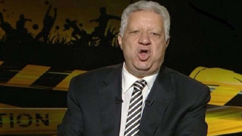 Le président du Zamalek s'attaque à Fatma Samoura et Augustin Senghor