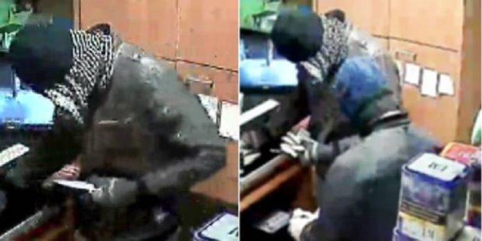 Mbour : Une gestionnaire de Wari agressée en plein jour inquiète