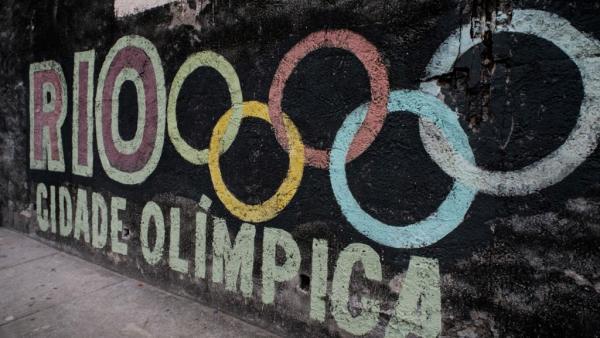 Brésil: la lente agonie des installations sportives des JO 2016