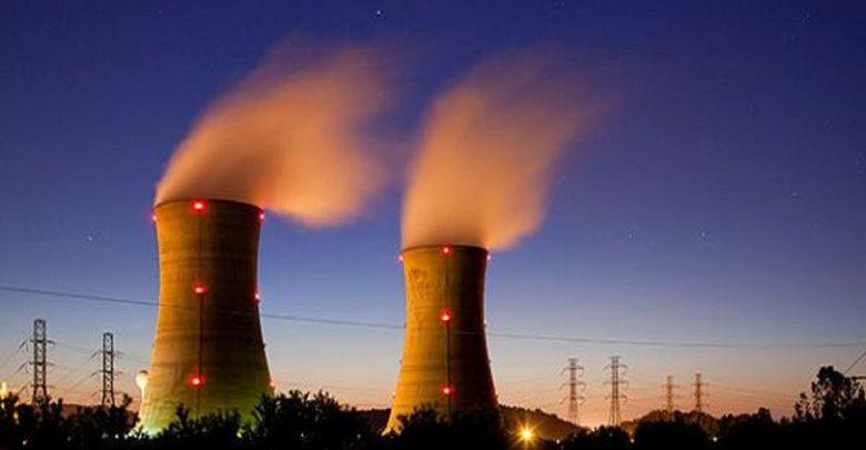 Le Ghana va bientôt produire de l'énergie nucléaire
